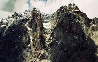 A view of Siachen Glacier