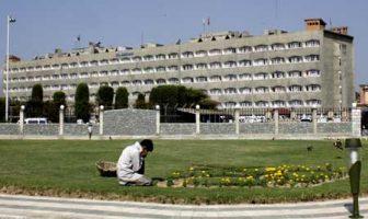 Civil Secretariat