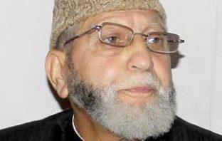 Mufti Bashir