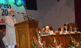 Vice President of India Hamid Ansari