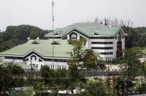 JKBank-Corporative Headquarters Office