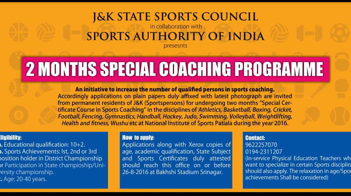 Day54 J K Sports Council Invites Applications For Certificate Courses