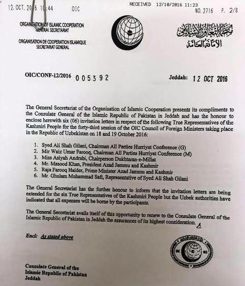 Day97 oic invites incarcerated resistance leaders for its the screenshot of the oic letter to kashmiri resistance leaders stopboris Images
