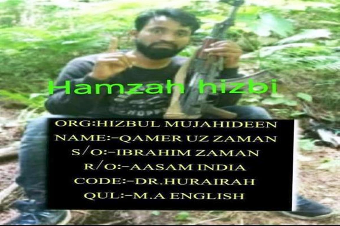 Missing Assam youth joins Hizbul Mujahideen, mother says 'shoot him dead'