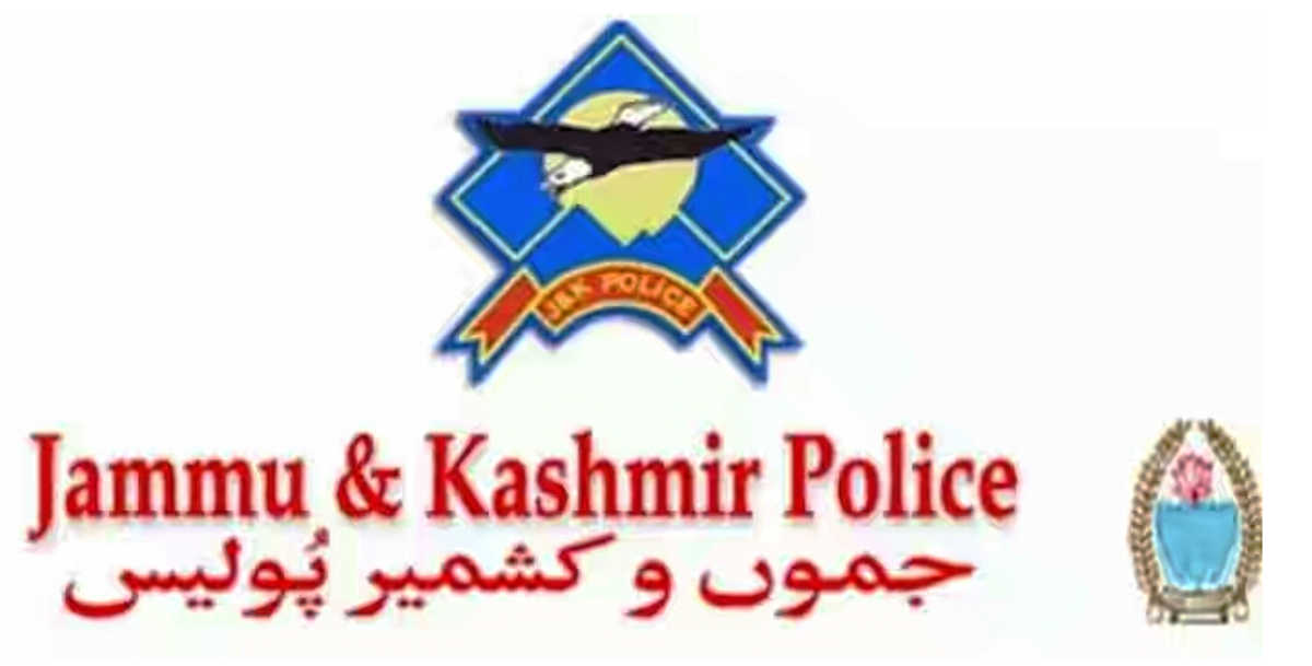 64 Police Officers Transferred, Here is the list