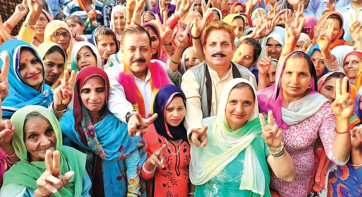 Dr Jitendra Singh with his supporters in Udhampur.