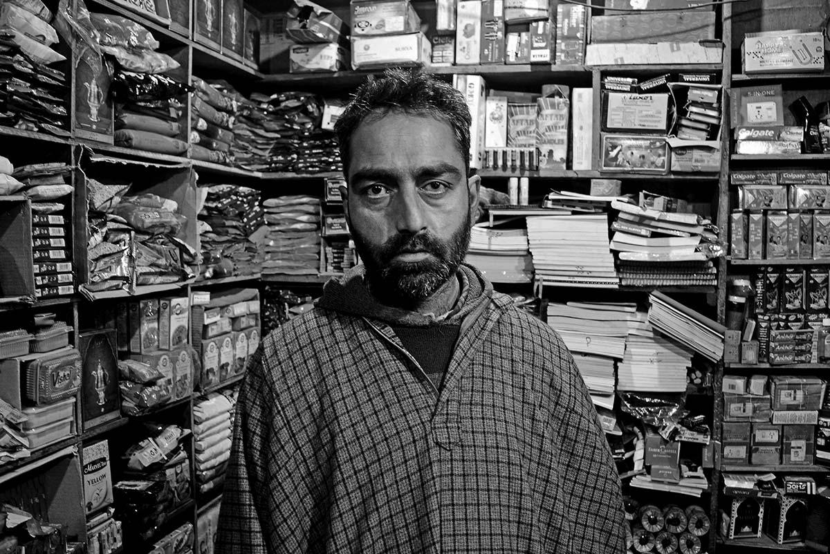 Imtiyaz Ahmad Bangi. - Ruined Life - Kashmir Life - Story.