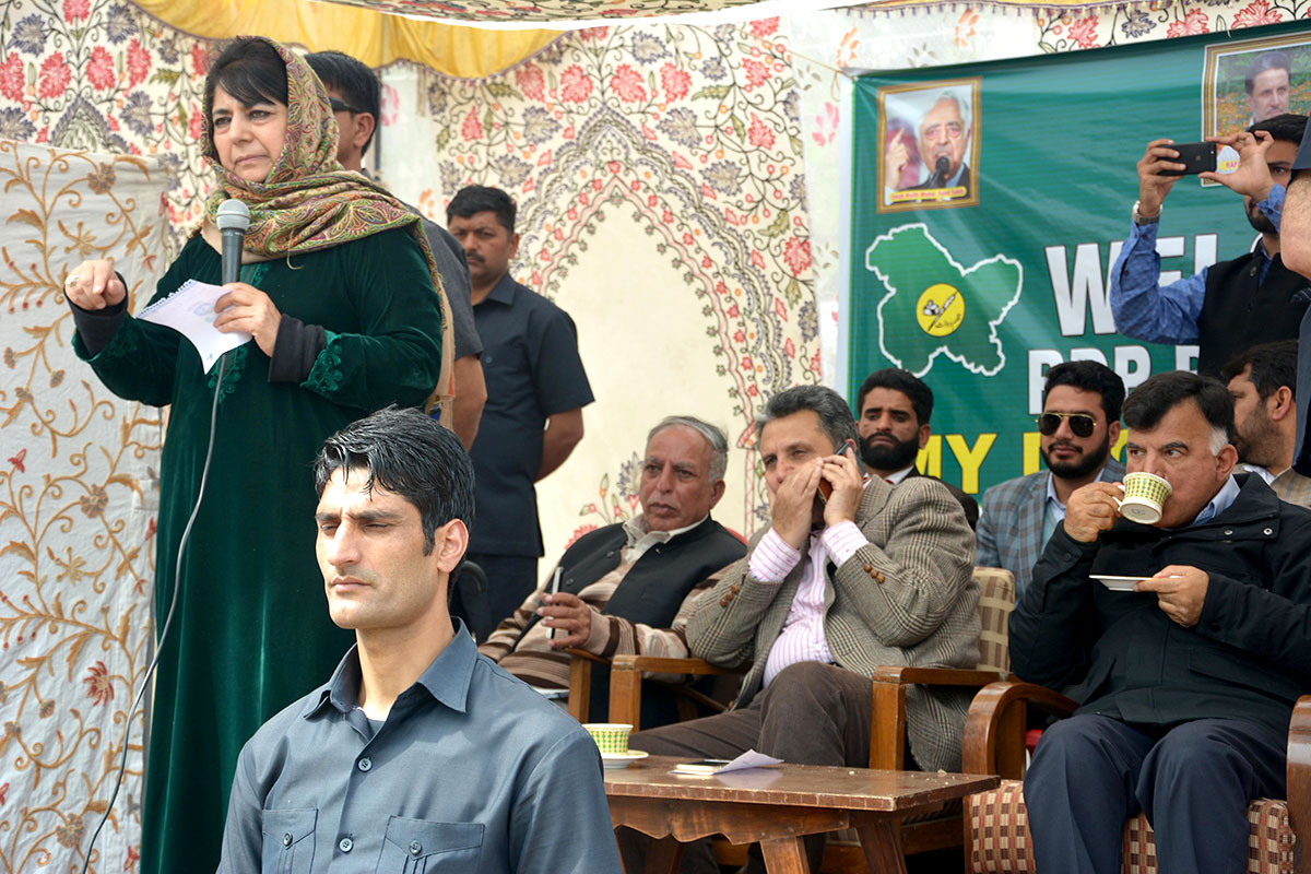 Mehbooba Mufti Addressing public during her election campaign rally in South Kashmir.