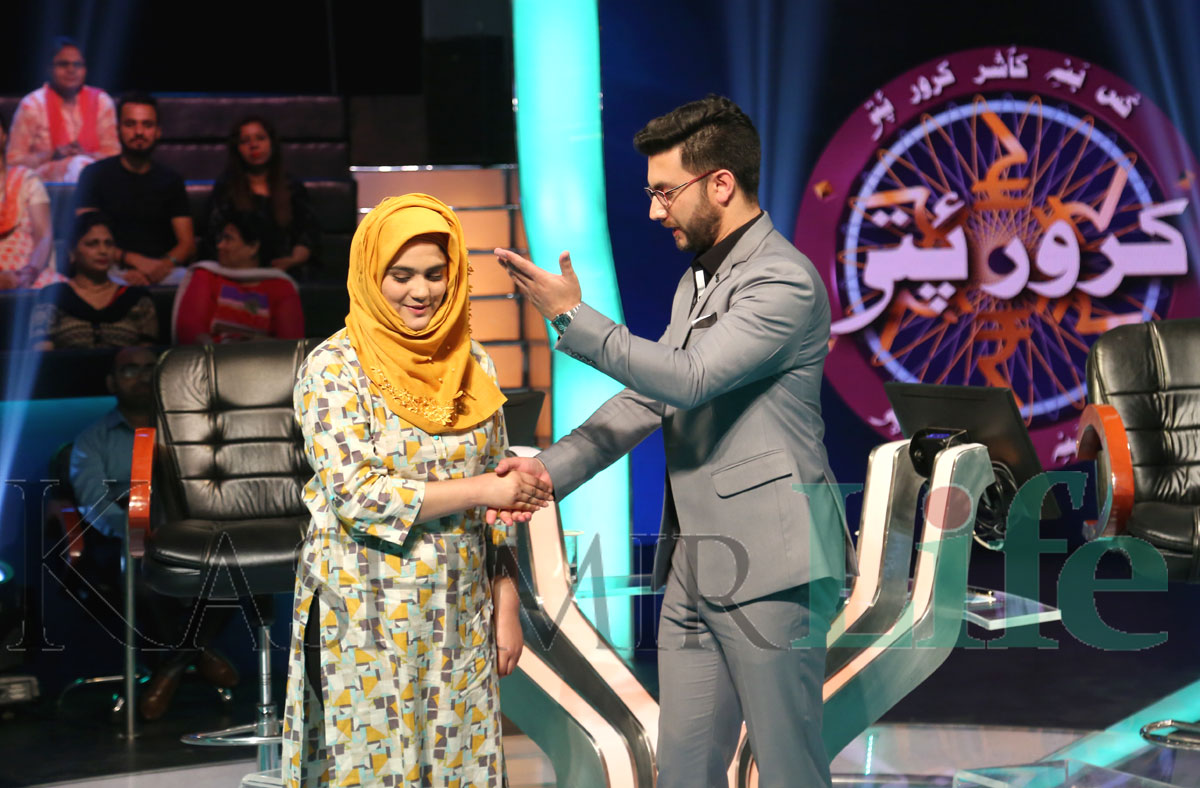 Nazia, one of the KBKK participants after playing her game. KL Image: Special Arrangement Kashmir Life KBC