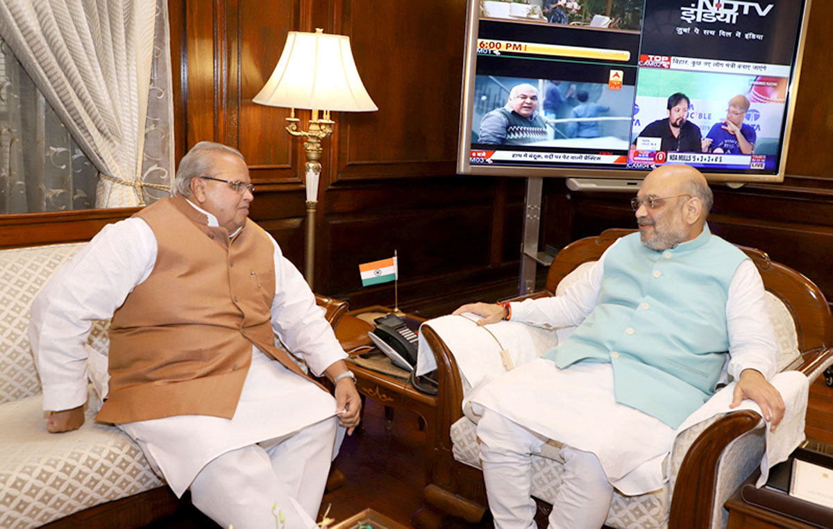 Governor Satyapal Malik with Home Minister Amit Shah.