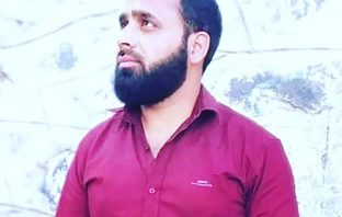 Shahi Feroz