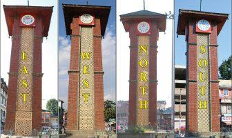 Clock Tower (Ghanta Ghar ) (KL Image: Bilal Bahadur)