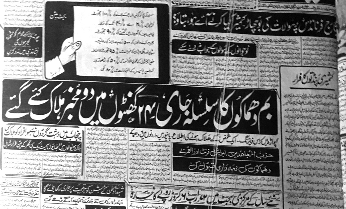 An early 90's newspaper clip. kashmir