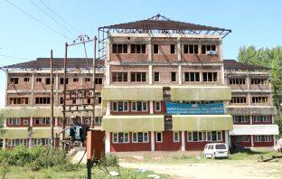 Hospital building under construction.