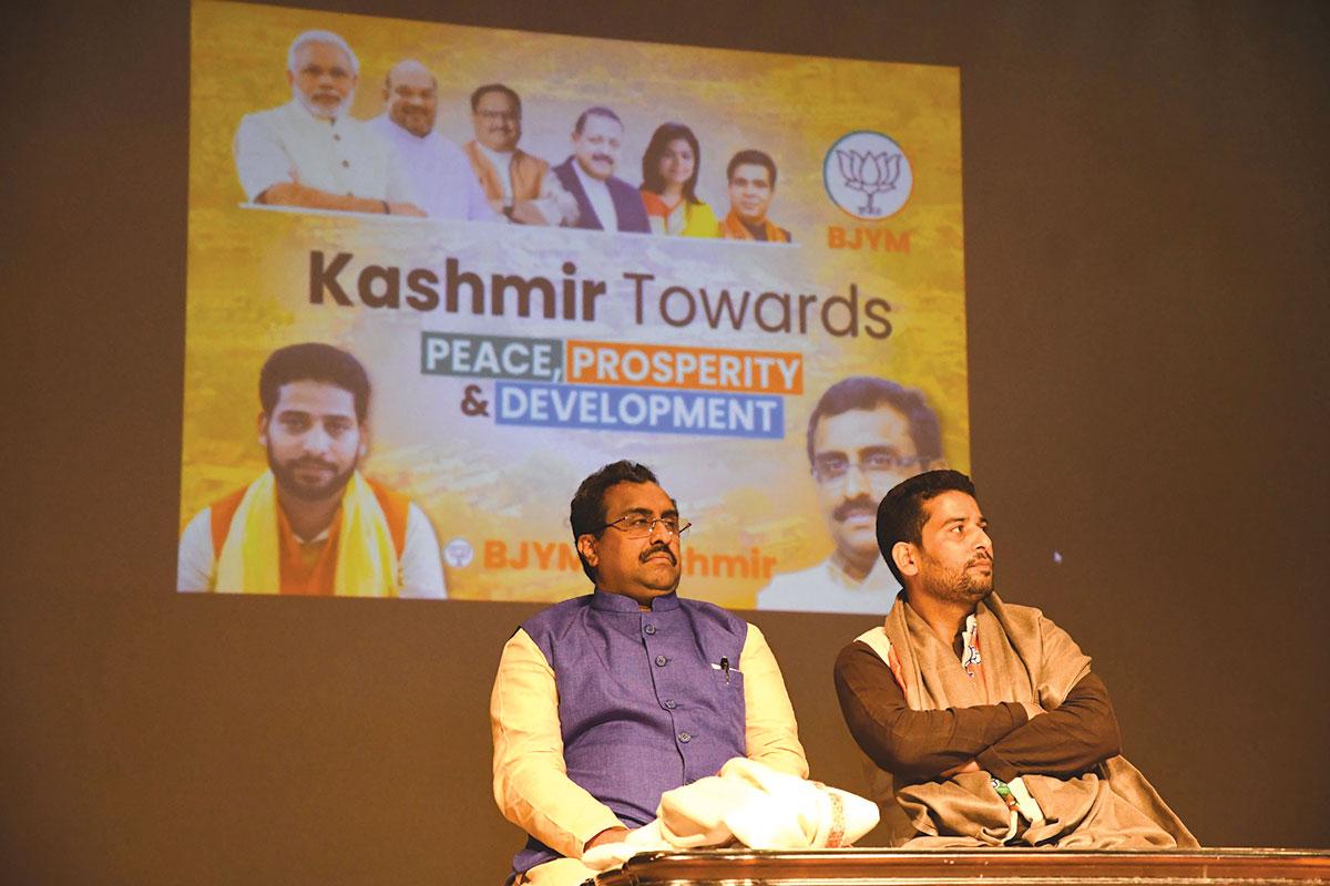 Ram-Madhav---BJP Briefing